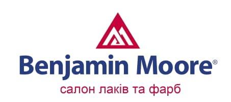 магазин-салон «Benjamin Moore» Лаки - Фарби